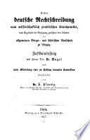 ber deutsche Rechtschreibung vom wissenschaftlich praktischen Standpunkte