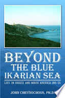 BEYOND THE BLUE IKARIAN SEA