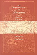 The Interpretation of Dreams in Chinese Culture Kept Dream Imagery And Its