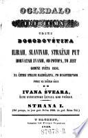 Ogledalo Iliriuma iliti Dogodovstina Ilirah, Slavinah, straznji put Horvatah zvanih, od potopa, to jest godine sveta 1656