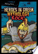 Heroes in Greek Mythology Rock