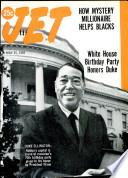 May 15, 1969