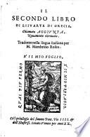 Il secondo libro di Lisuarte di Grecia ; chiamato aggiunta, novamente ritrovata