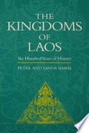 The Kingdoms of Laos Lan Xang Was Gradually Dismembered And Became A