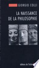 La naissance de la philosophie
