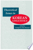 Theoretical Issues in Korean Linguistics