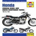 Honda Cmx250 Rebel Cb250 Nighthawk Twins 85 09