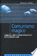 Comunismo magico