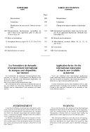 Gazette OMPI des marques internationales