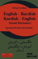 English    Kurdish  Kurdish    English