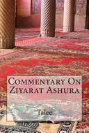 Commentary on Ziyarat Ashura