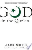 The Qur An Pdf/ePub eBook