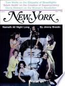 Apr 7, 1969