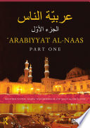 Arabiyyat al Naas  Part One