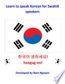 Learn to Speak Korean for Swahili Speakers