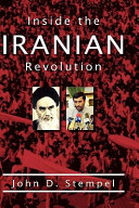 Inside the Iranian Revolution