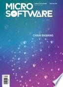 마이크로소프트웨어 392호