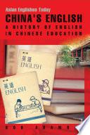 China's English