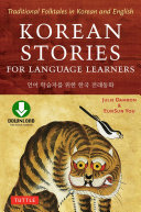Korean Stories For Language Learners Book