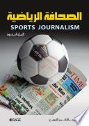 الصحافة الرياضية Sports Journalism