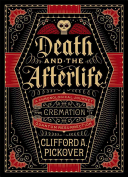 Death and the Afterlife Book PDF