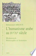 Humanisme Arabe Au Iv xe Siecle
