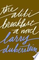 The Alibi Breakfast