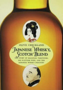 Japanese Whisky  Scotch Blend