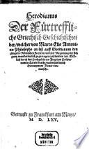 Geschichte von Marco El. Antonino ... bis auf Gordianum ...