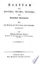 Handbuch der Hebräischen, Syrischen, Chaldäischen und Arabischen Grammatik