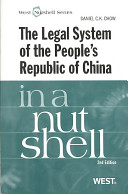 The Legal System of the People s Republic of China in a Nutshell