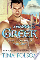 A Taste of Greek  Out of Olympus  3