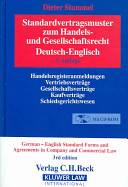 German English standard forms and agreements in company and commercial law