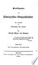 Erdkunde der schweizerischen Eidsgenossenschaft