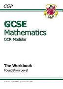 Gcse OCR Modular Maths Workbook