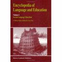 Second Language Education