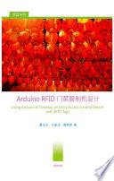 Arduino RFID