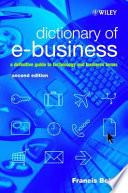 Dictionary of E Business
