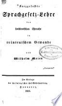 Kurzgefaßte Sprachgesetz-Lehre der hochteutschen Sprache in reinteutschem Gewande