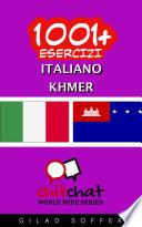 1001  Esercizi Italiano   Khmer
