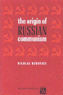 The Origin of Russian Communism