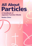 All About Particles