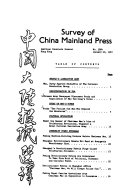 Survey Of China Mainland Press