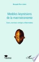 Modeles Theoriques Macroéconomie par Pierre Kamé Bouopda