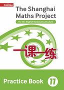 Shanghai Maths   Shanghai Maths Workbook Year 11