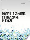 Modelli economici e finanziari in Excel