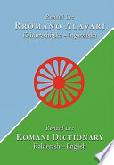 Romani Dictionary: Kalderash - English