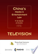 china s media entertainment law television