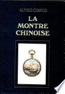 La montre chinoise