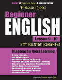 Preston Lee s Beginner English Lesson 9   16 for Russian Speakers